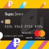 Пополнение карты Яндекс.Деньги через терминал Сбербанка: особенности, порядок действий