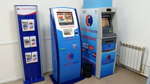 Фото банкомата
