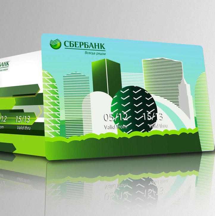 Взять кредит в россельхозбанке без поручителей и справок онлайн заявка официальный сайт
