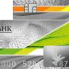 Документы, необходимые для получения карты Сбербанка