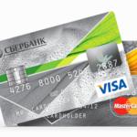 kreditnaja-karta-sberbanka-150x150.png