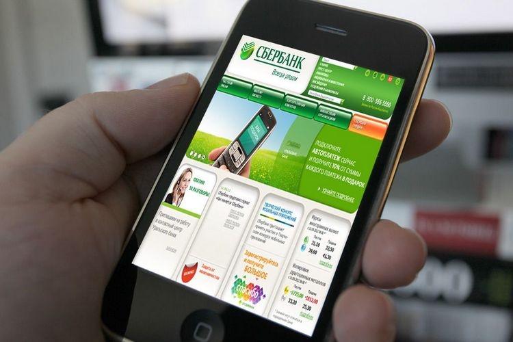Мобильное приложение Сбербанк