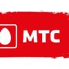 Порядок оплаты за интернет МТС с помощью Сбербанк Онлайн