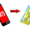 Простые способы перевода денег с МТС на карту Сбербанка с помощью телефона