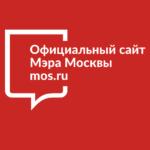 Официальный портал Мэра Москвы