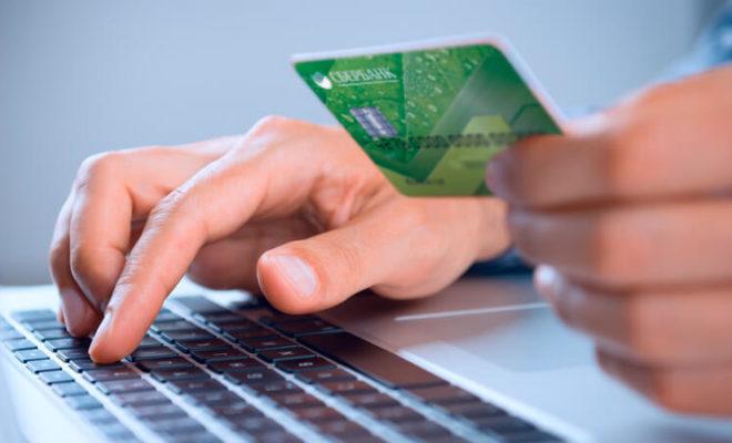 оформить кредитную карту не выходя из дома онлайн сбербанккредит под новый год
