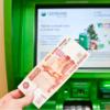 Перевод средств на карту через банкомат или терминал Сбербанка без наличия карты
