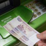 Изображение - Как положить деньги на карту сбербанка в крыму perevod-30-150x150