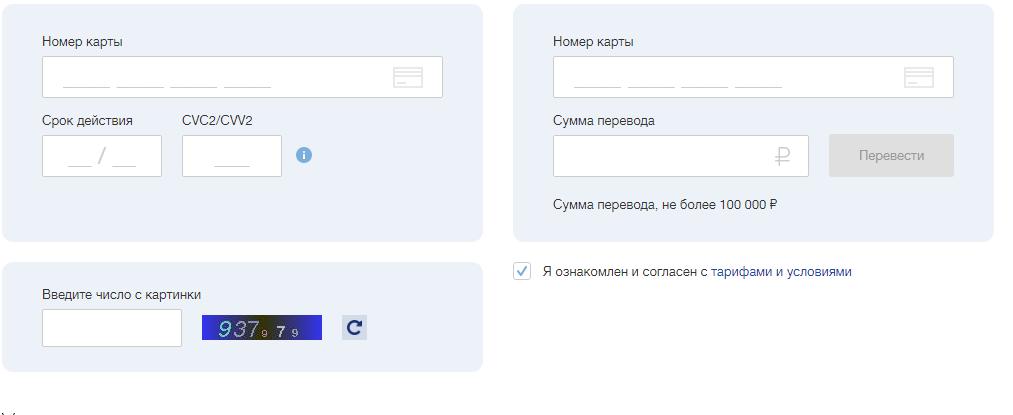 perevod.vtb24.ru