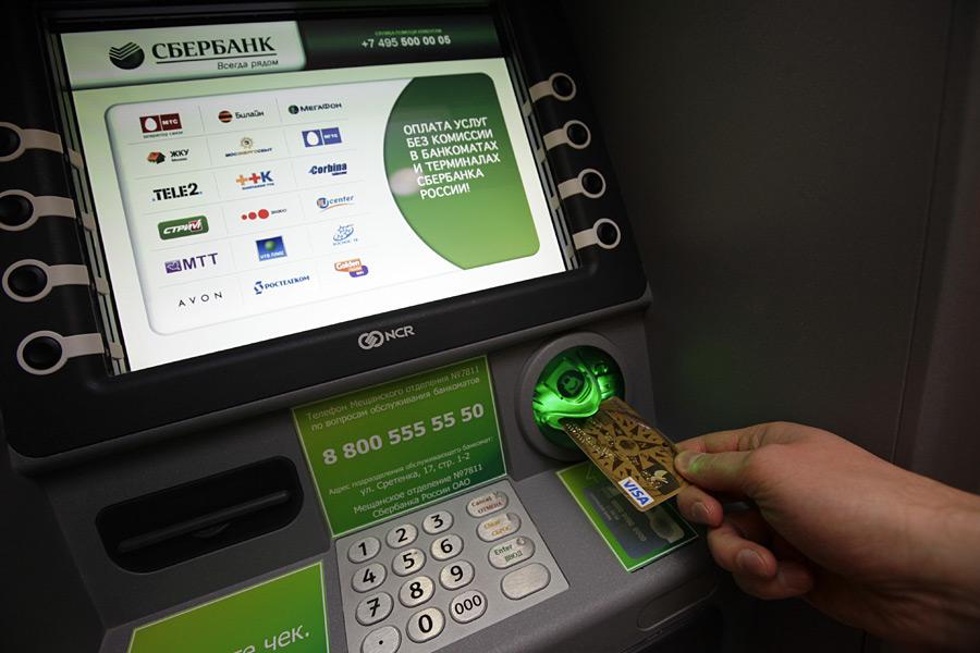 Перевод денег с карты Сбербанка на карту Совкомбанка через банкомат