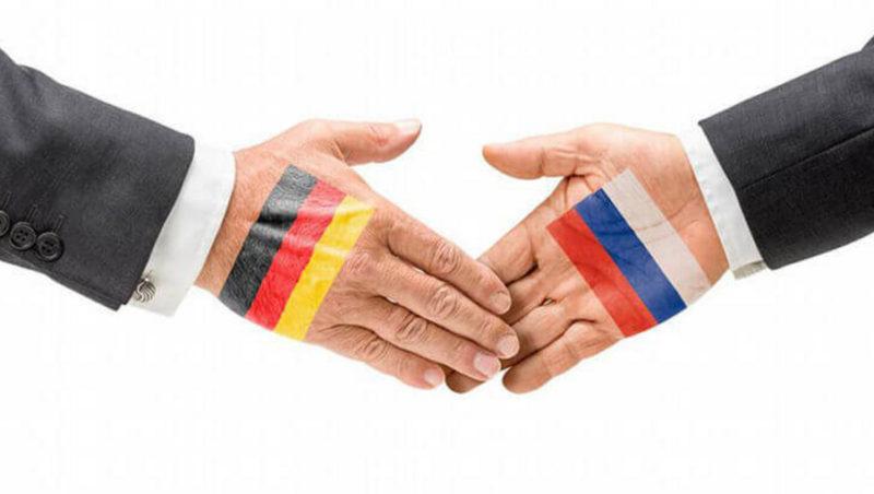 Перевод из Германии