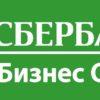 Порядок изменения тарифного плана в Сбербанк Бизнес Онлайн