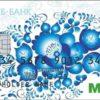 Варианты перевода средств с карты СКБ-банка на карту Сбербанка