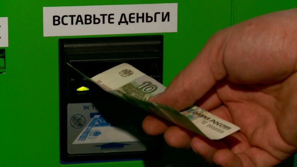 Ccloan.ua кредит онлайн отзывы